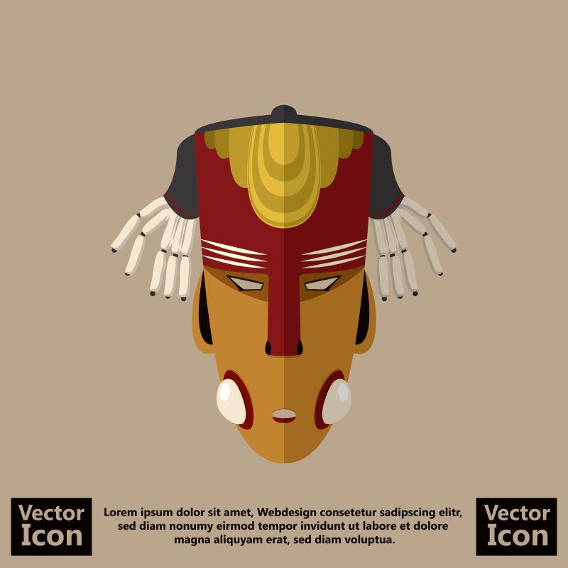 抽象矢量现代民族部落面具设计