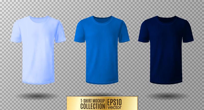 抽象矢量现代蓝色男士衣服插图设计