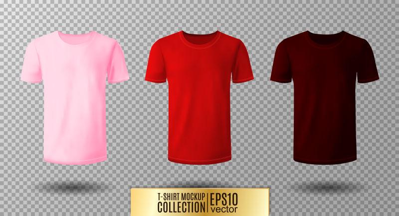抽象矢量现代彩色T恤插图设计