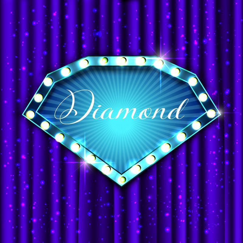 创意矢量现代时尚钻石彩灯背景设计