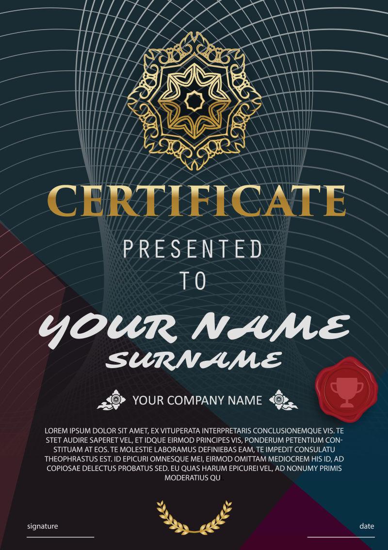 创意矢量经典蓝色证书设计