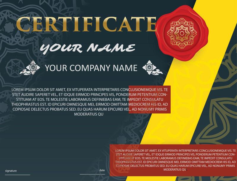 创意矢量蓝色黄色豪华证书设计