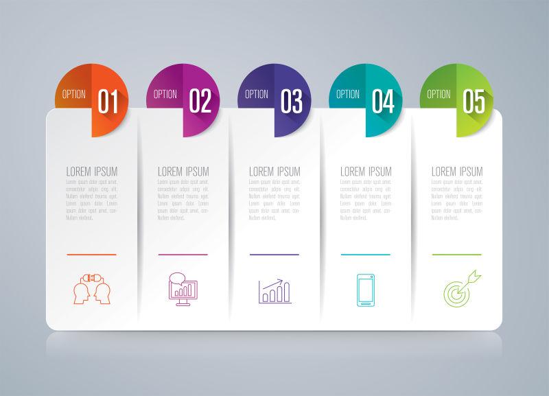 矢量现代抽象商业彩色信息图表设计