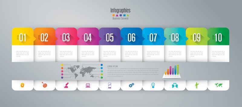 矢量抽象现代彩色商业信息图表创意平面设计