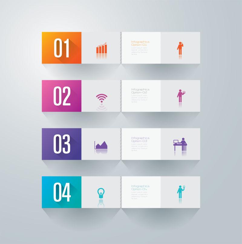 矢量现代彩色数字标签元素的创意信息图表设计