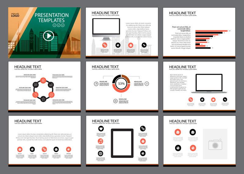 矢量现代经典宣传册创意平面设计