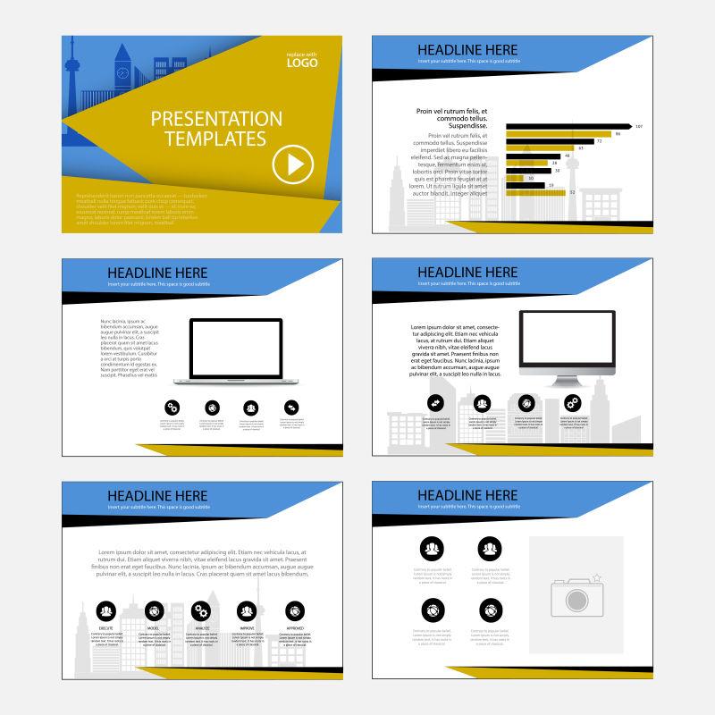 创意矢量现代黄蓝主题的宣传册设计