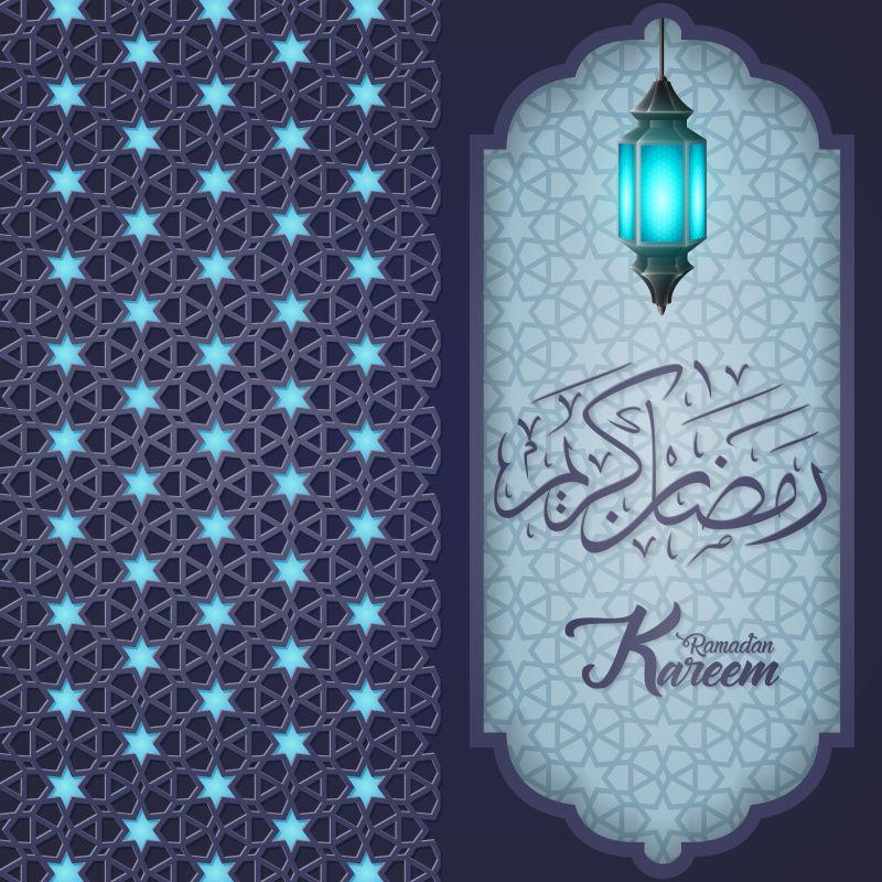 阿拉伯图案的斋月卡雷姆清真寺穹顶