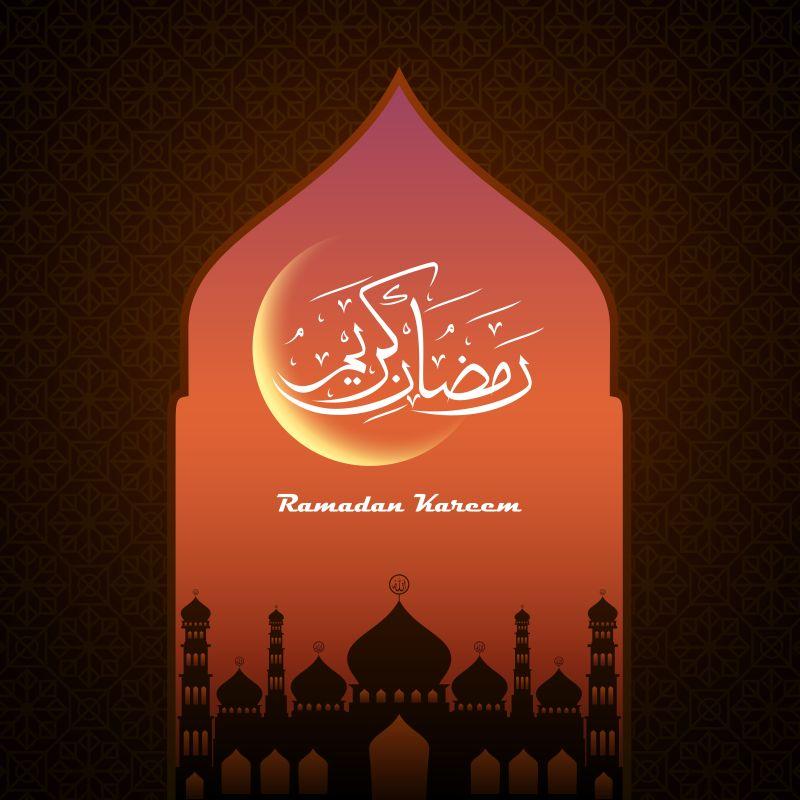 矢量现代伊斯兰斋月主题的贺卡创意设计
