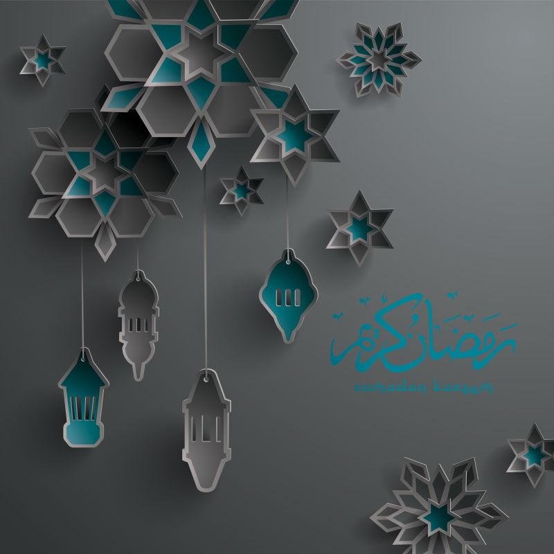 抽象矢量现代纸艺风格的伊斯兰斋月主题贺卡设计