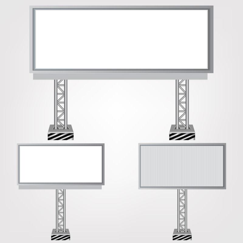 创意矢量现代时尚空白广告牌设计