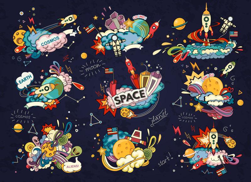 创意矢量卡通宇宙空间站设计