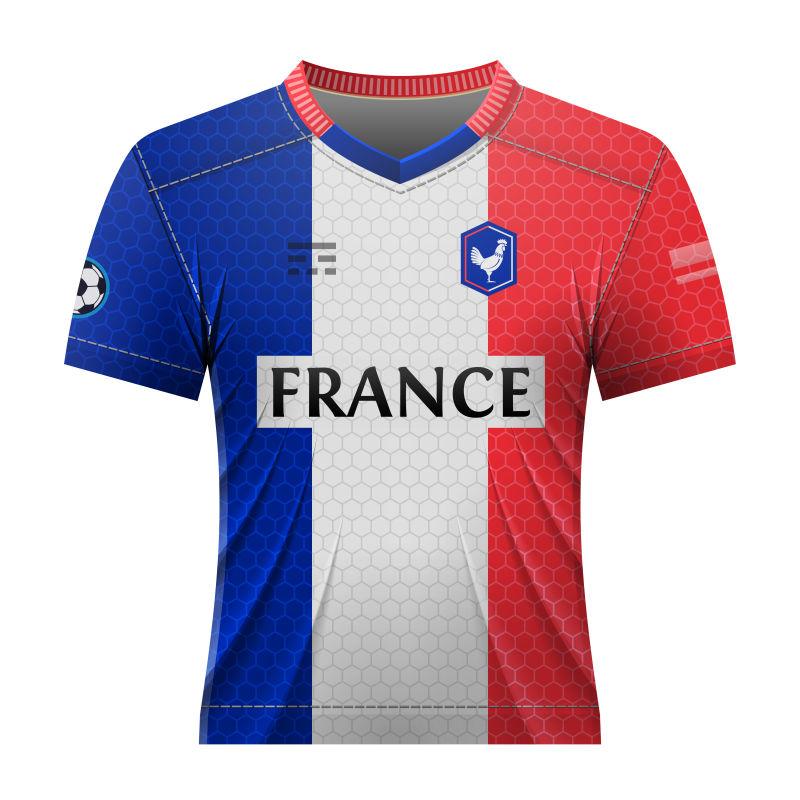 抽象矢量法国国家队球衣设计