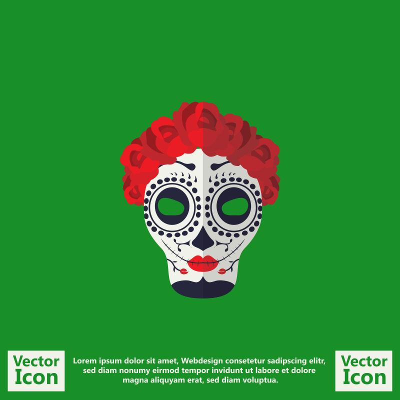 抽象矢量现代卡通墨西哥面具设计