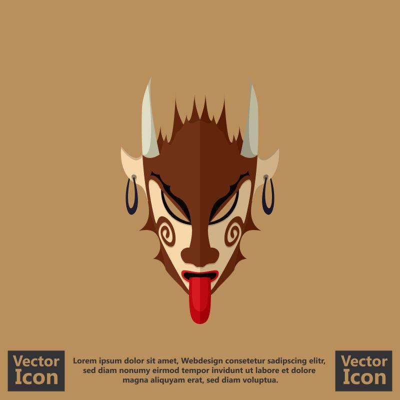 创意矢量现代卡通民族部落面具设计