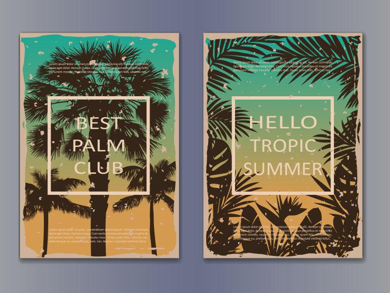 热带古董海报