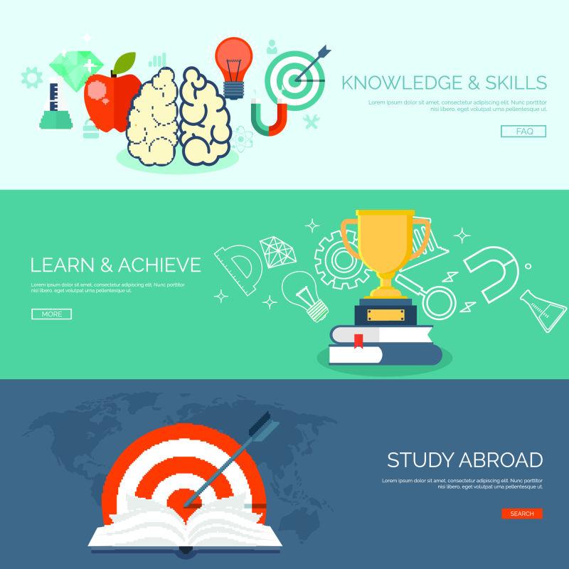 平实的学习背景-网络课程和远程教育-回到学校-教师和大学-知识-智力-学生-大学