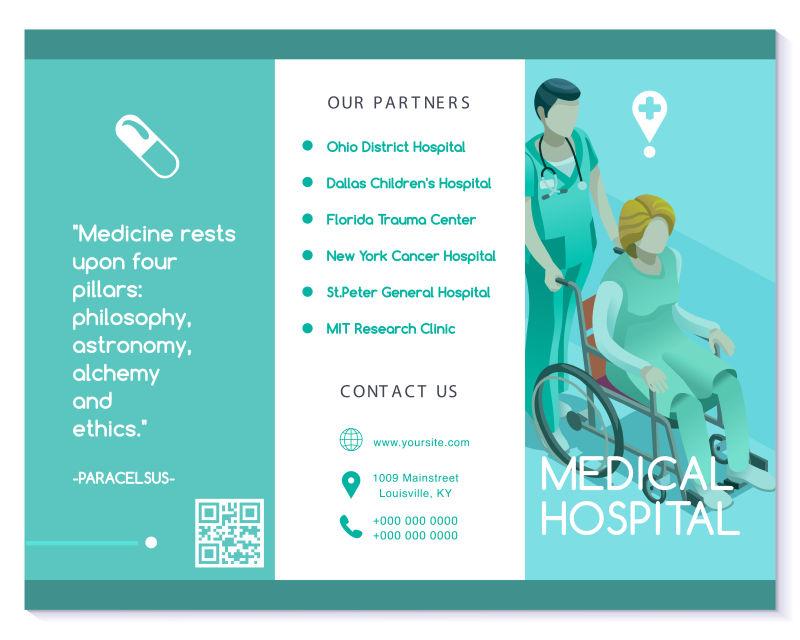 矢量医疗诊所TrimoDrand简单的现代设计与干净的蓝色和白色背景。扁平等位人元素如医院专业人员护士或医生与病人交谈