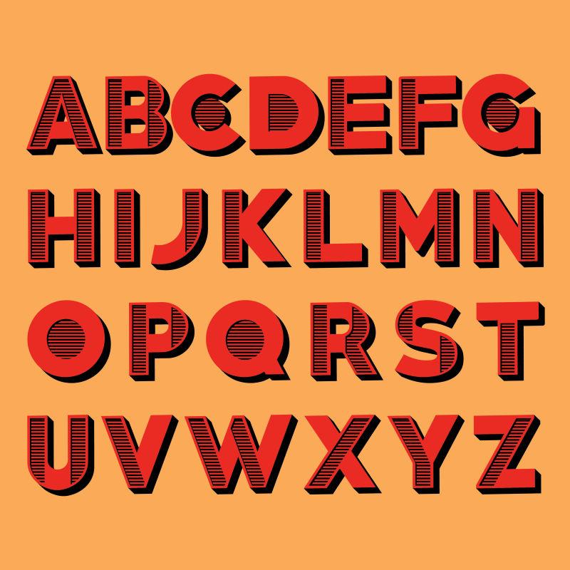1099540创造性字母集
