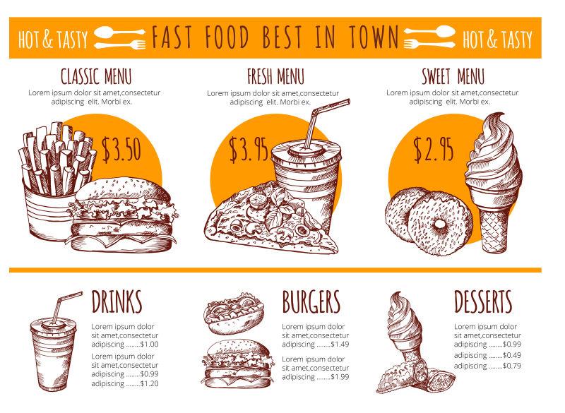 抽象矢量古典手绘风格的快餐店菜单设计