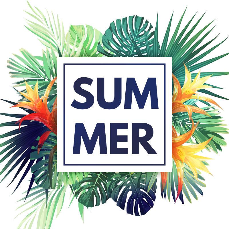 绿色植物夏季热带设计,棕榈叶和异国情调的黄花。载体花卉模板。