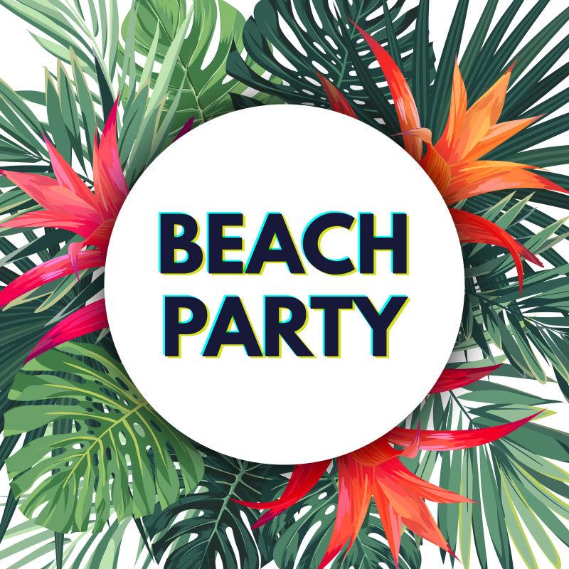 夏季海滩派对明亮矢量花旗模板。热带飞行物,有绿色的异国情调的棕榈和红色的花。