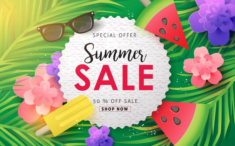 抽象矢量现代夏季元素装饰的销售折扣背景