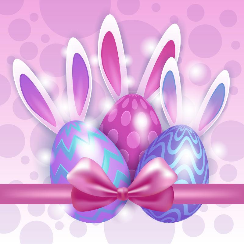 彩蛋彩兔兔复活节假期贺卡贺卡