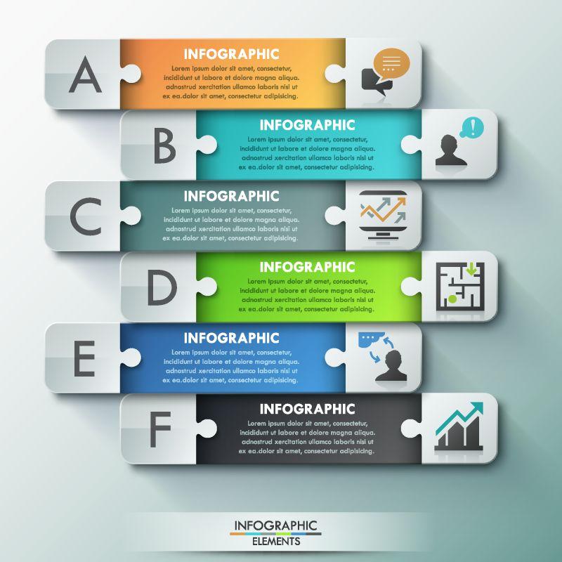 现代信息图形选项横幅纸带和拼图元素6个选项-矢量-可用于网页设计和工作流布局