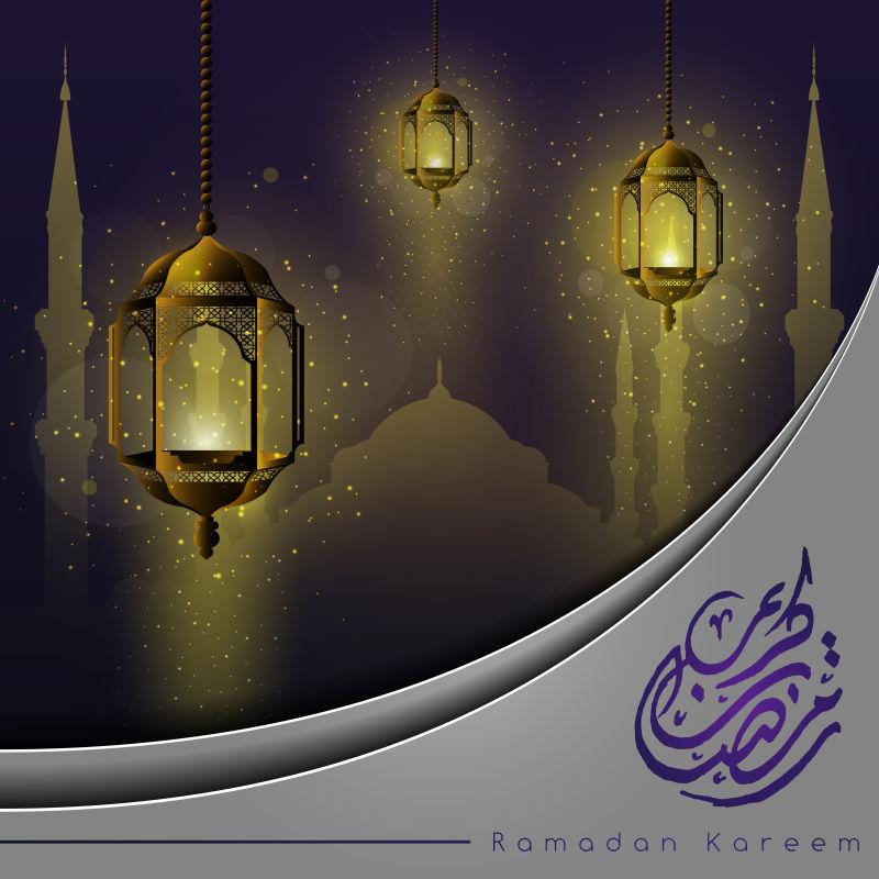 斋月卡雷姆美丽的发光阿拉伯灯笼星-伊斯兰新月-清真寺和阿拉伯书法