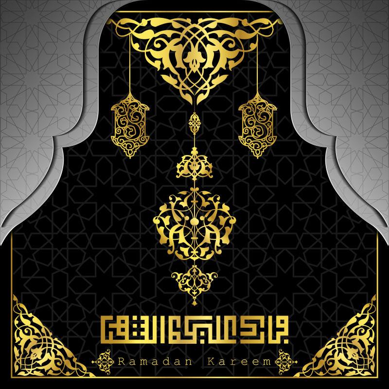 斋月卡里姆伊斯兰教问候阿拉伯语图案摩洛哥几何装饰和阿拉伯书法-文本翻译:斋月卡列姆