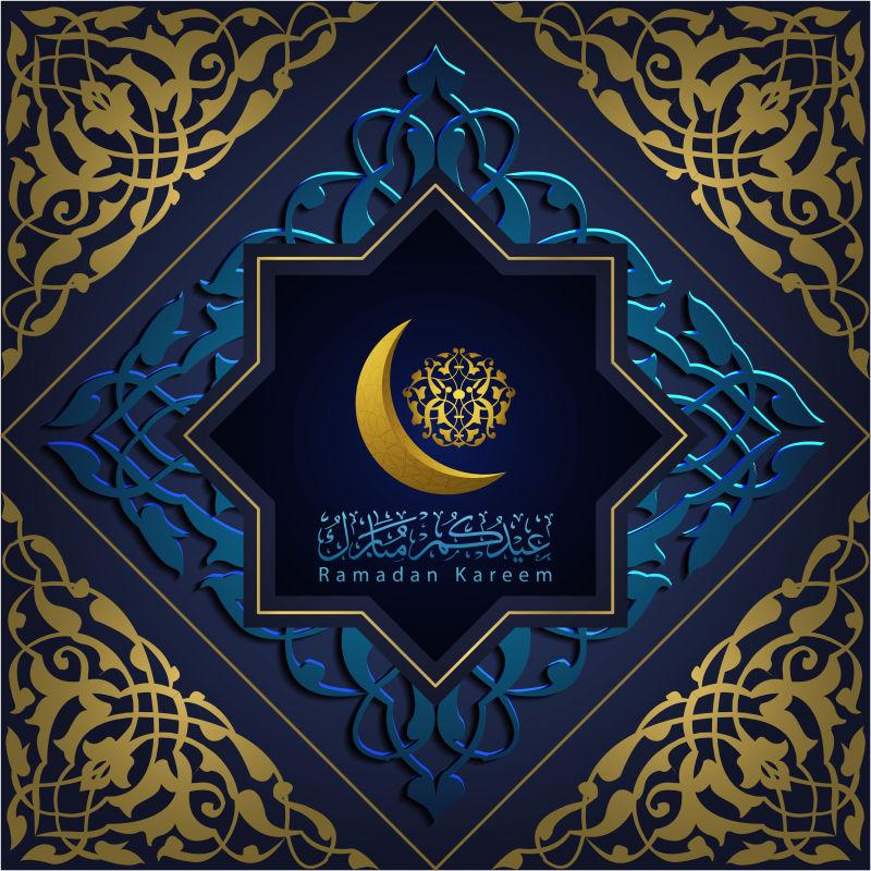 斋月卡列姆问候美丽的图案和阿拉伯书法与新月和发光的金色月亮为贺卡-背景和旗帜-文字翻译:节日祝福
