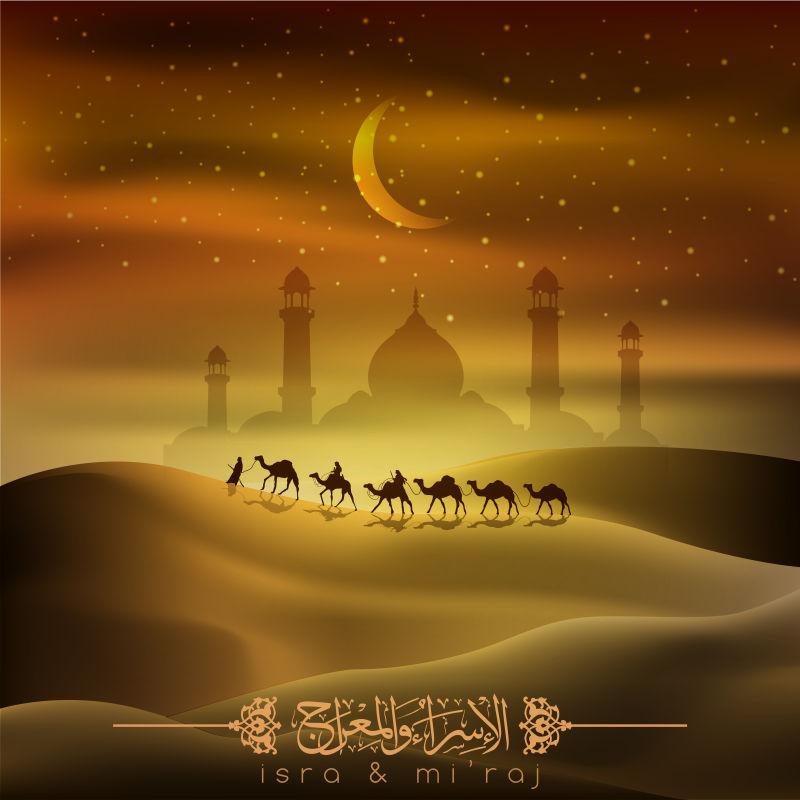 Isra和Mi&39;Raj Islamic Arabic书法意味着先知穆罕默德夜间旅行的两部分