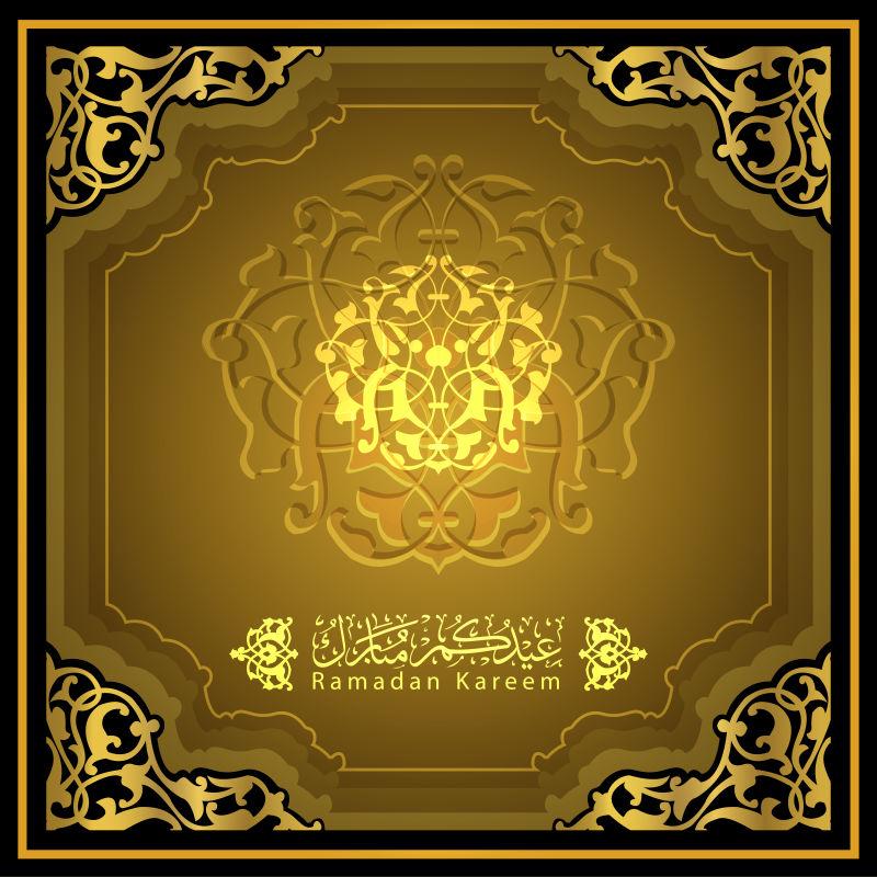 斋月卡列姆问候美丽的图案和阿拉伯书法的贺卡-背景和旗帜-文字翻译:节日祝福