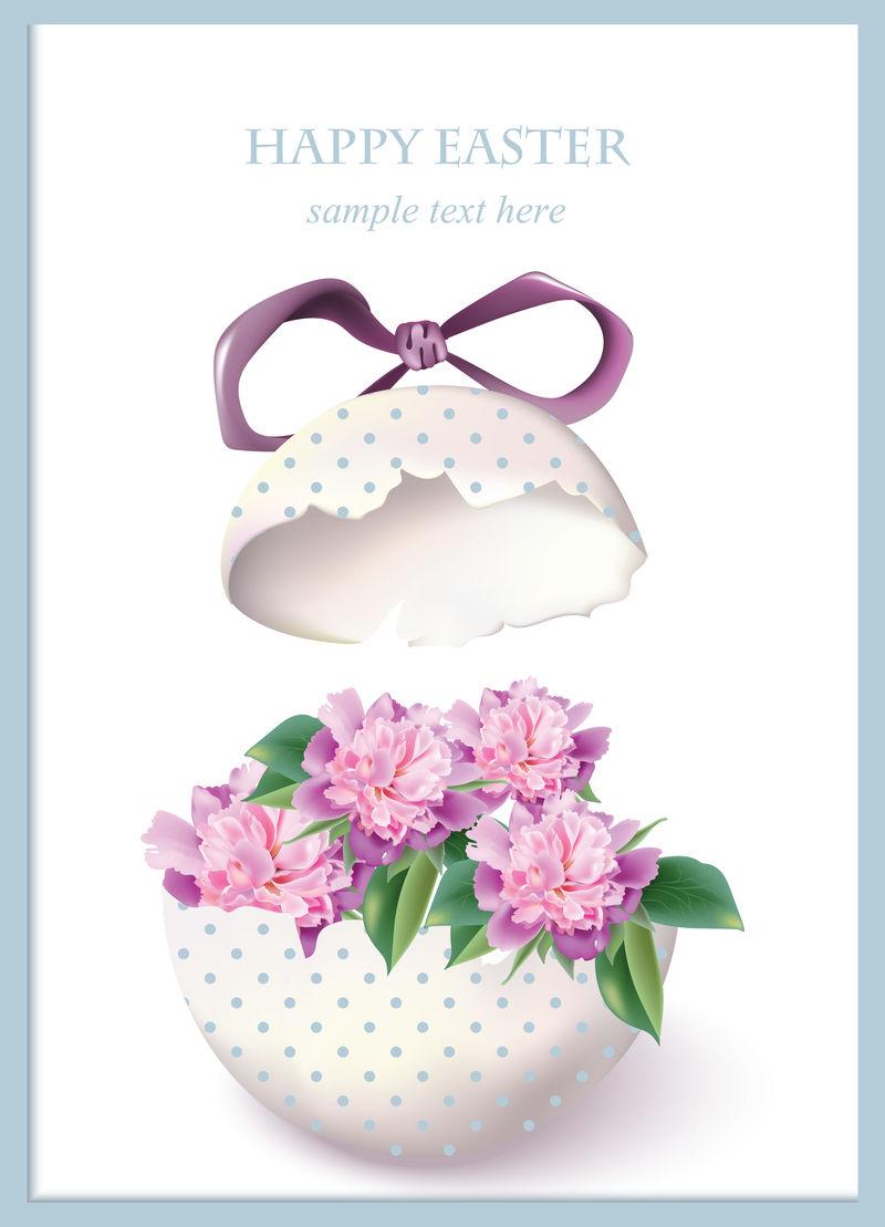 复活节快乐卡片,有破裂的鸡蛋和春天的花束。复古风格明信片