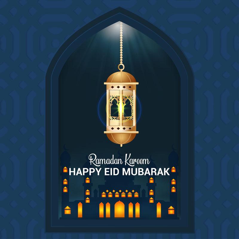 斋月卡雷姆和开斋节快乐穆巴拉克的背景