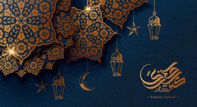 带有阿拉伯式花纹的开斋节穆巴拉克文字