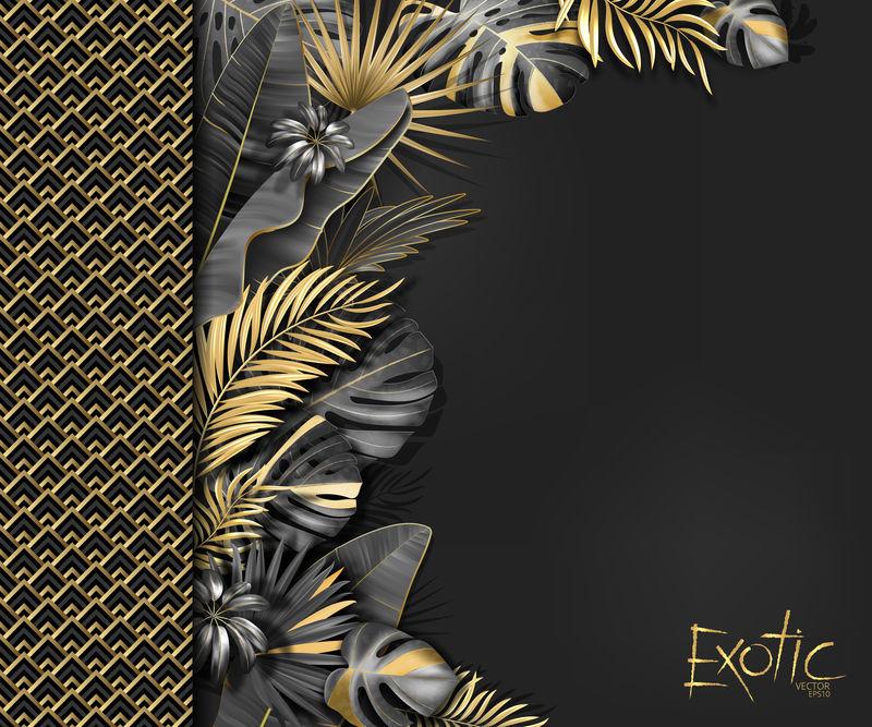 矢量热带旗帜,深灰色背景上有金色和黑色的异国情调叶子。奢华的异国植物设计。结婚请柬模板