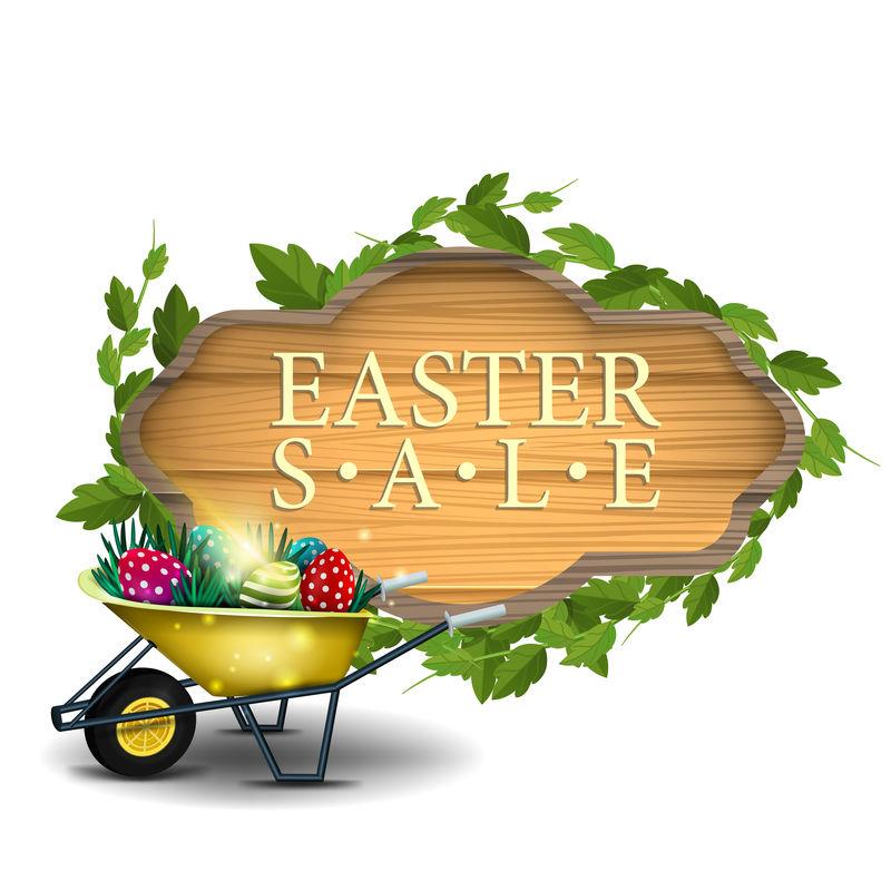 复活节促销,现代横幅,木板形式,手推车形式,复活节彩蛋