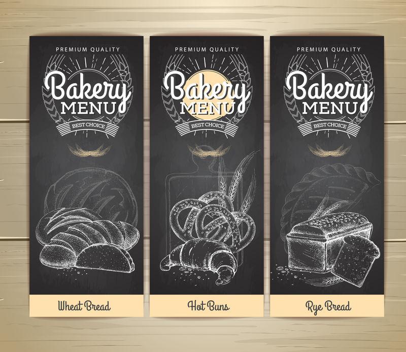 古典粉笔画面包店菜单设计。餐厅菜单