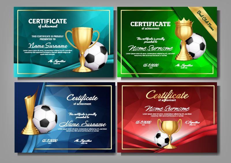 足球比赛证书文凭与金杯集向量-足球-体育奖模板-成就设计-A4毕业典礼-文件-冠军-最佳奖-冠军奖杯-模板说明