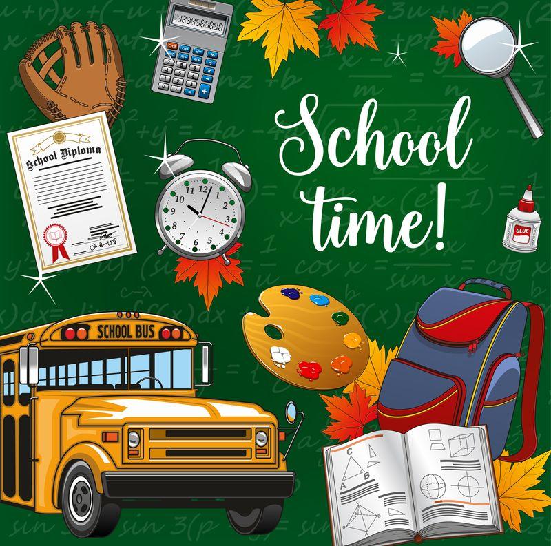 到学校的时间刻字,文具用品,公共汽车