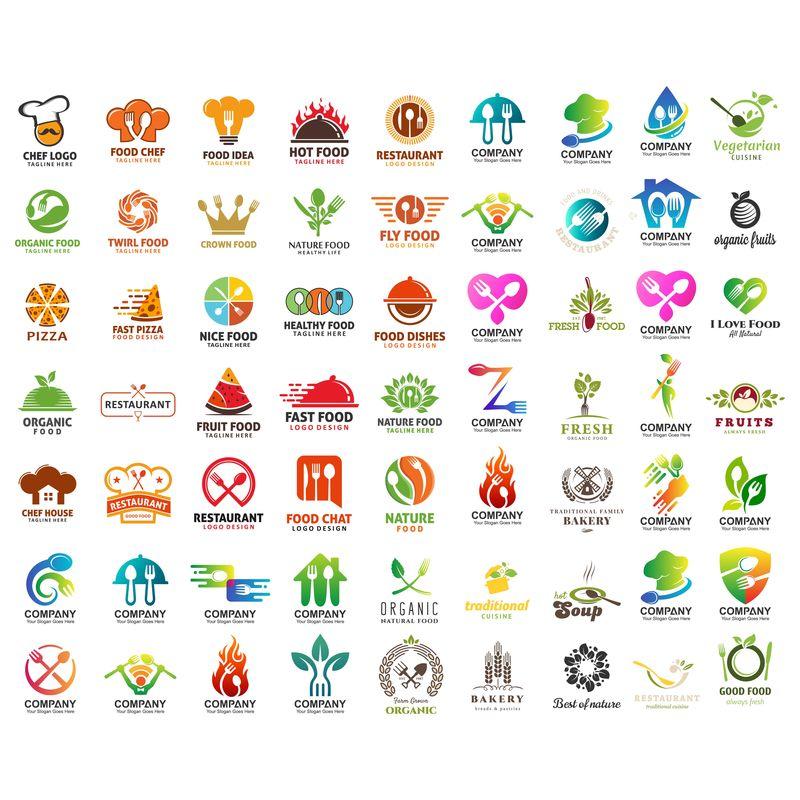 集大收藏餐饮标识设计矢量