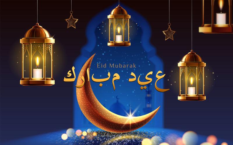 开斋节穆巴拉克问候卡或斋月卡列姆卡
