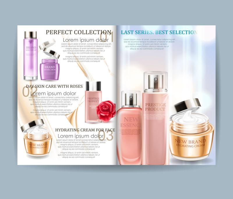 化妆品杂志-为您的项目进行矢量现实设计