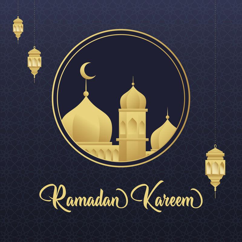 2019年的斋月卡雷姆(Ramadan Kareem)或开斋节穆巴拉克(Eid Mubarak)-背景为伊斯兰-纸色背景上有金色图案和水晶-(翻译:Ramadan Kareem)
