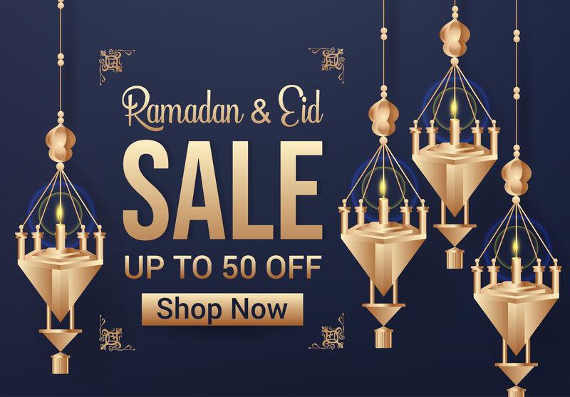 斋月卡雷姆和开斋节快乐穆巴拉克销售背景