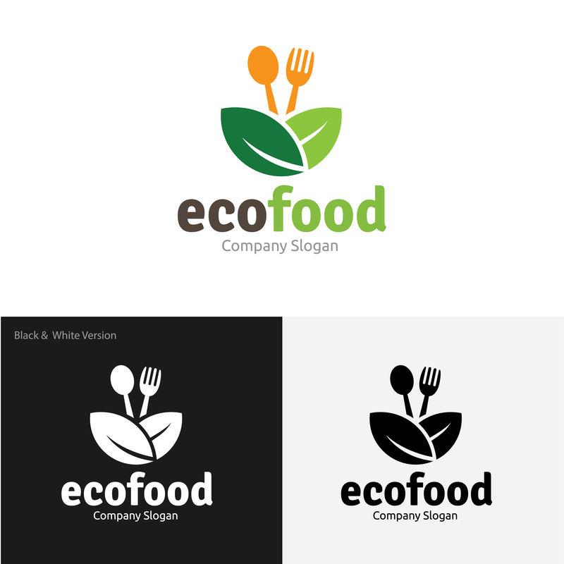 生态食品标识、烹饪标识、餐厅标识、小酒馆标识、矢量标识模板