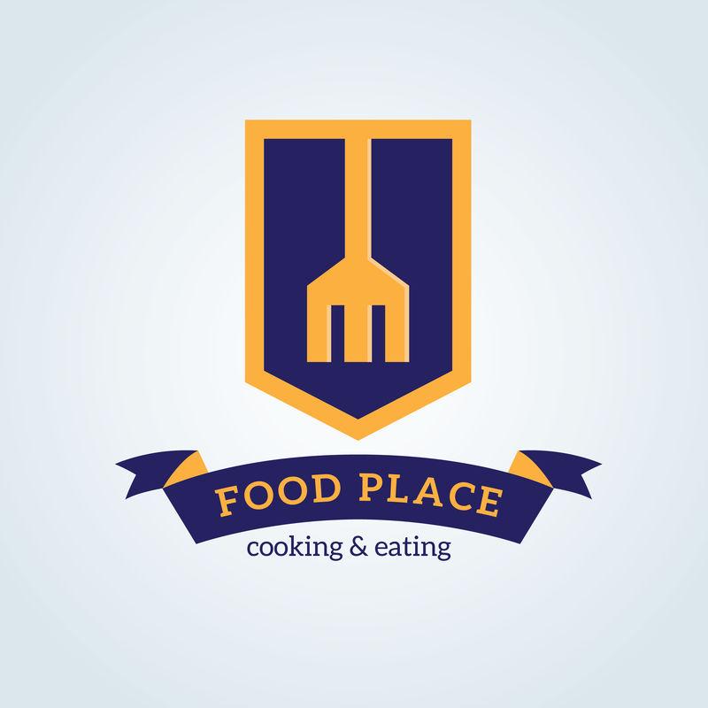 美食场所标识、烹饪标识、餐厅标识、小酒馆标识、矢量标识模板