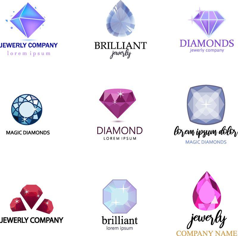 昂贵的珠宝-不同形状和颜色的钻石-魔法闪耀的石头-一套钻石